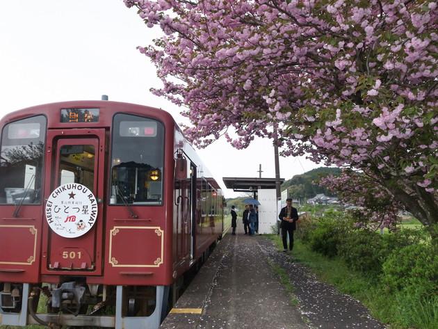 福岡県田川群油須原駅