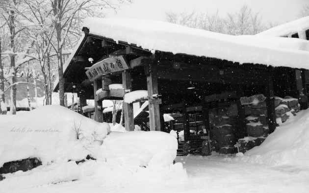 鶴の湯別館