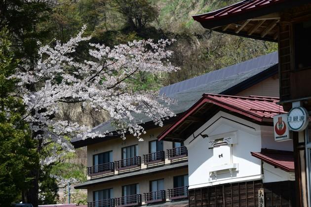長野県小谷村小谷温泉大湯元山田旅館