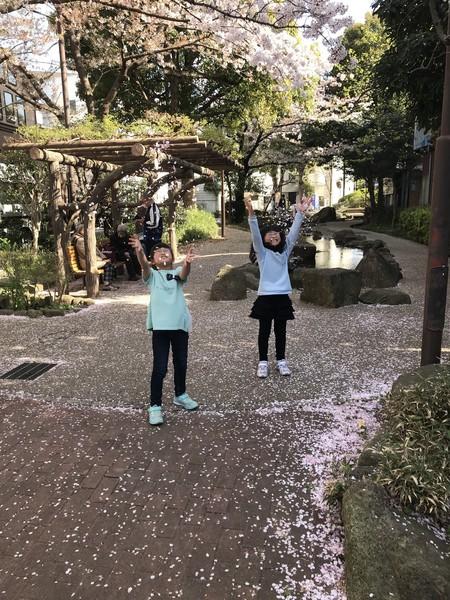 親水公園 東京都