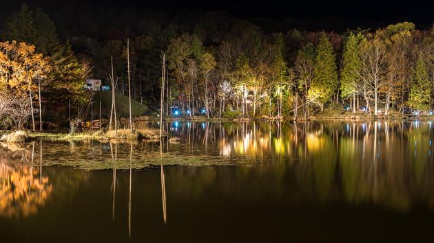 茶臼山高原 矢筈池