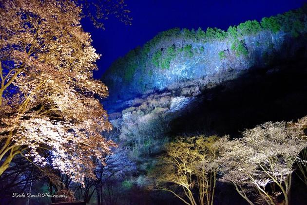奈良県曽爾村 屏風岩