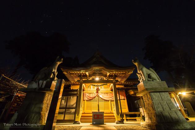 多田朝日森稲荷神社