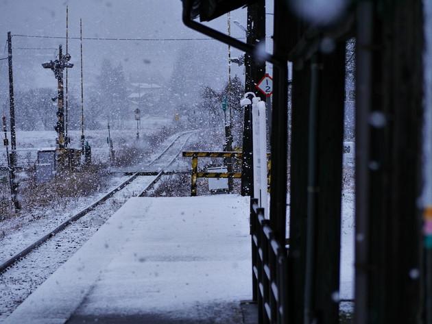 山形県川西町西大塚駅