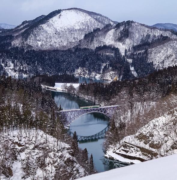 福島県、三島町