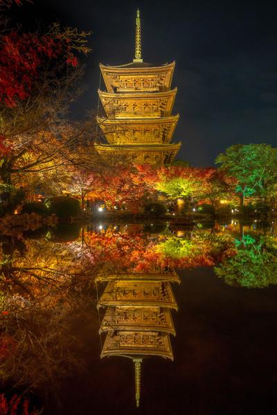 京都市南区九条町一番地 東寺